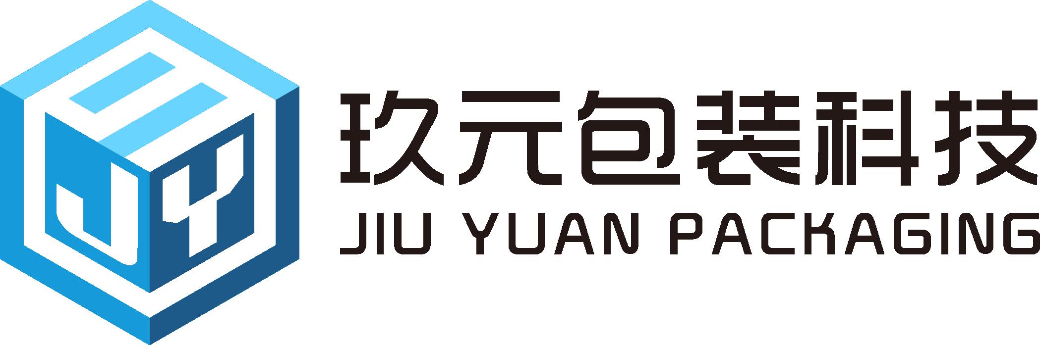 上海玖元包装