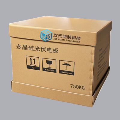 五层、七层瓦楞重型纸箱