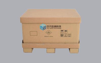 五层瓦楞重型纸箱