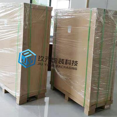 大型家电重型包装纸箱