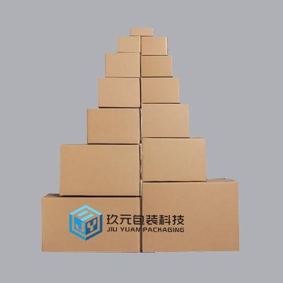 邮政包装快递纸箱
