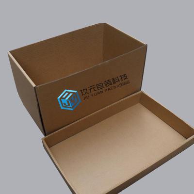 瓦楞天地盖包装纸箱