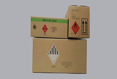 UN危废纸箱